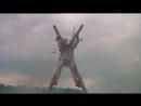 Огнем и мечом_Ogniem i Mieczem (1999) часть 11