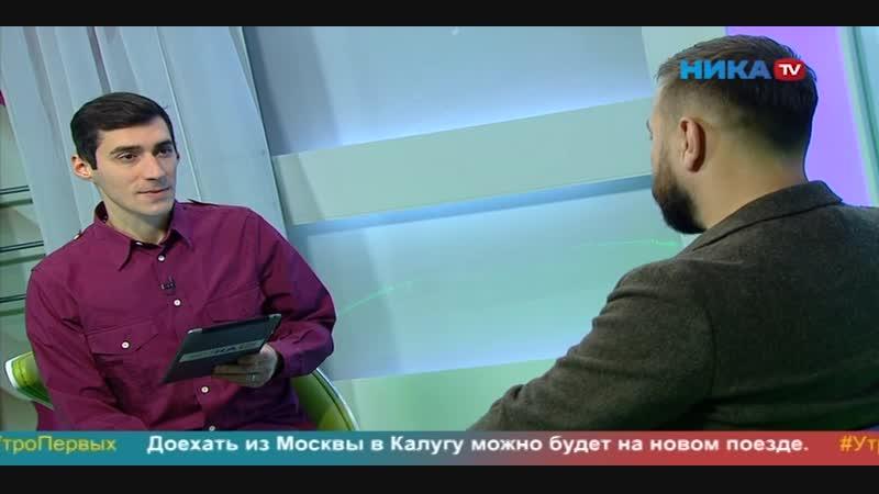 Евгений Матвеев. Время смелых