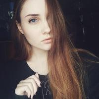 Дарина Григорьева