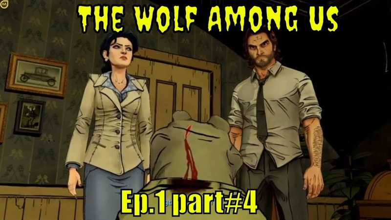 The Wolf Among Us 🧛 '' Snow and Bigby investigating Toad's house '' 🧛 - Ep.1 part 4
