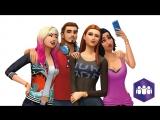 Официальный трейлер дополнения «The Sims 4 Веселимся вместе!» для Xbox One и PS4