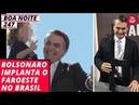 Boa Noite 247 (14.1.19) - Bolsonaro implanta o faroeste no Brasil