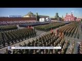 Жители ДНР примут участие в параде Победы в Москве. 25.04.2018, Панорама