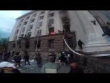 Одесса.2 мая.2014.( видео украинских нацистов) Выжившие сепаратисты