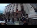 Одесса.2 мая.2014. видео украинских нацистов Выжившие сепаратисты