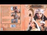 Новые сказки Шахерезады (1986) В гостях у сказки (6 часть)