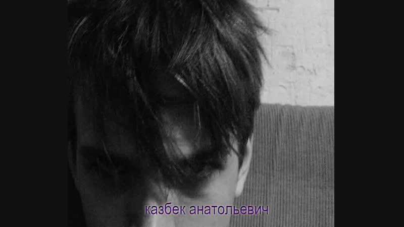остро сюжетный боевик казбек анатольевич тизер трейлер сенсация премьера нового фильмо сериала