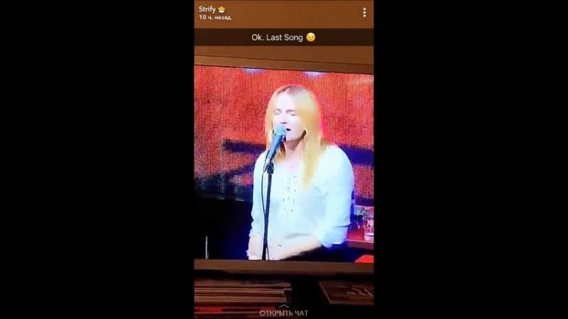 15.03.2018: Страйфи смотрел видео своего концерта в Екатеринбурге от 5 сентября 2016 ❤