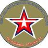 Центр патриотического воспитания и спорта