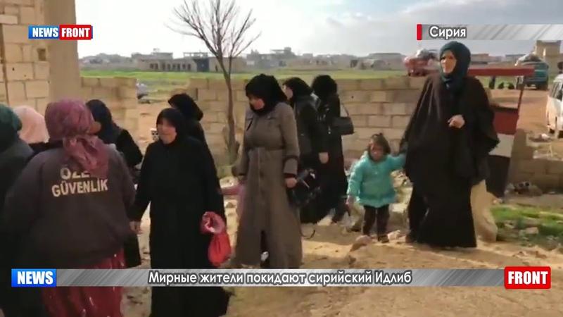 Мирные жители покидают сирийский Идлиб