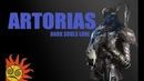 [ThePruld] DARK SOULS LORE - Artorias