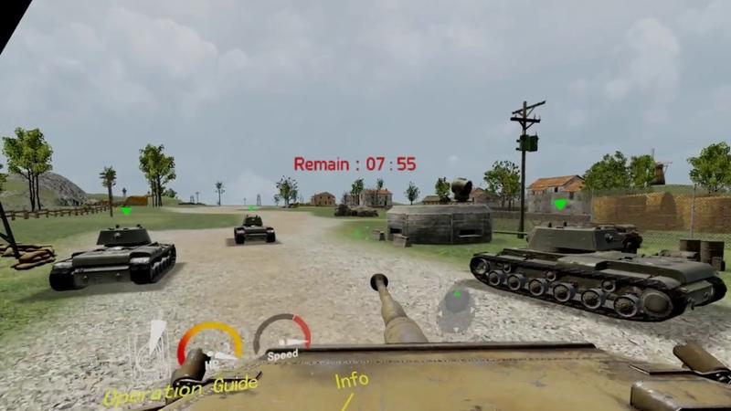 Tank Fury - {HTC VIVE VR}