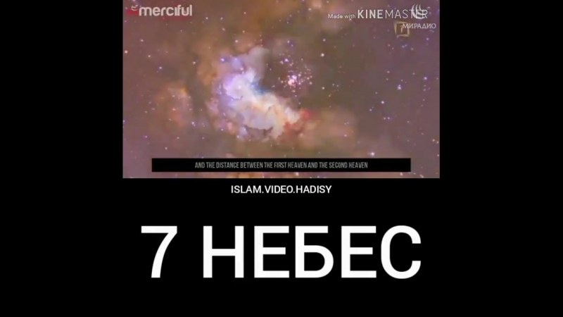 Islam.video.hadisy_37257315_221124602054302_4245705520058466304_n
