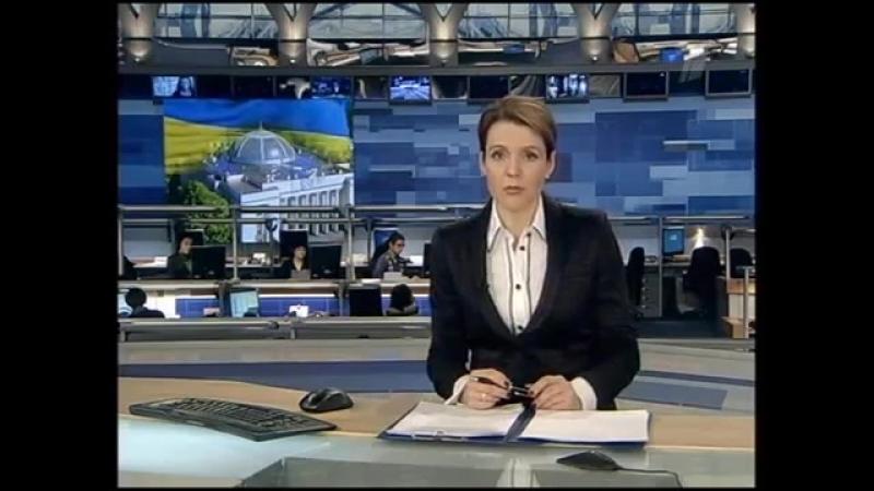 Новости (Первый канал,10.12.2008)