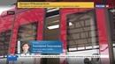 Новости на Россия 24 • Транспорт будущего: РФПИ стал одним из инвесторов проекта Hyperloop