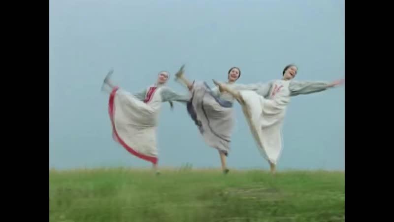 Формула любви 1984 - Танцы (реж. Марк Захаров)