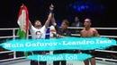 Муин Гафуров против Леандро Исса Leandro issa vs Muin Gafurov One Championship