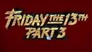 Пятница 13-е – Часть 3 3D трейлер [Рус]