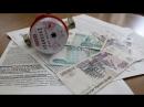 Сотрудники ГИС ограничат выезд за пределы ДНР должникам коммунальных служб