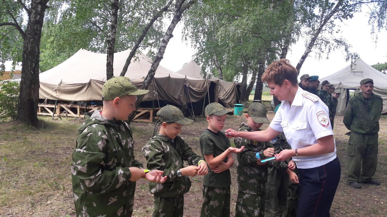 Полицейские Коломенского городского округа провели профилактическую акцию «Безопасное лето» в военно-полевом детском лагере