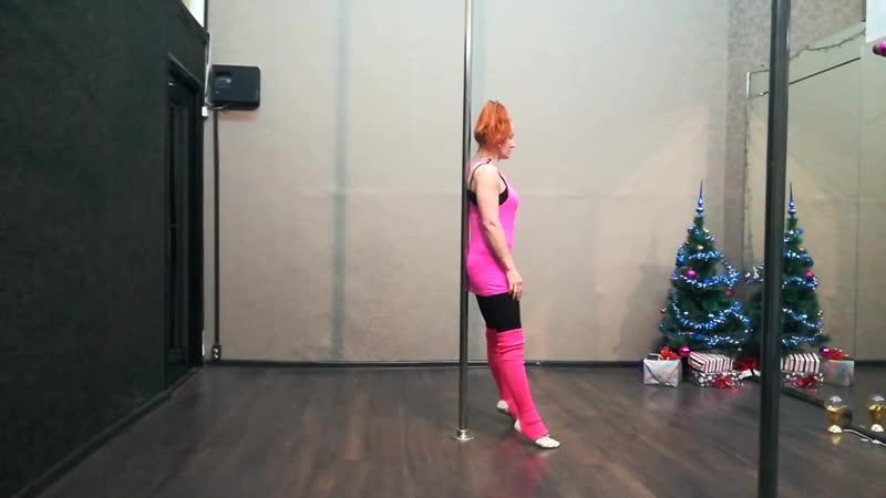 Pole dance хореография