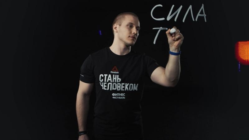 BodyPump Саша Беляев maser HQ