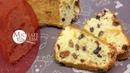Кекс с сухофруктами и орехами / Fruit Cake (without alcohol)