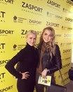 Елена Радионова фото #34