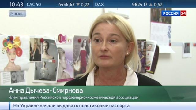 Новости на Россия 24 • Мужчины вынуждены экономить на подарках к 8 Марта