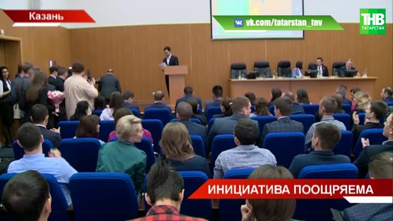 Республиканский форум сельской молодёжи в Казани