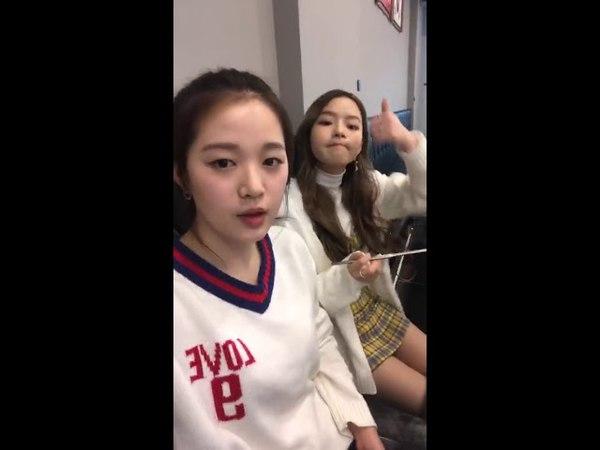 Lime Soda Hyerim (김혜림) Instagram Live [180504]