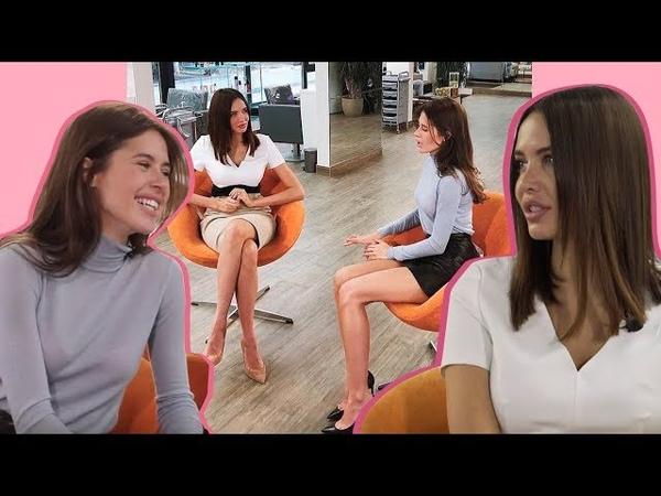 Анастасия Решетова и Ксения Шипилова рассуждают о бьюти-индустрии