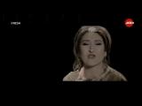 Инжихан Гульмухометова - Туркмения моя