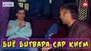 МУБОРИЗА БАРОИ ЭХТИРОМ БИТВА ЗА РЕСПЕКТ Ugp Javlon 2019