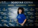 Ведущая Юлия проведет ваш праздник в любом городе ЗВОНИТЕ 8 (910)-630-95-21