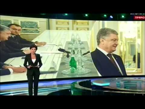 Порошенко. Главный петух украинского курятника.