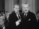 Банкиры - он назвал нас товарищами, а-ха-ха (Выборгская сторона 1938)
