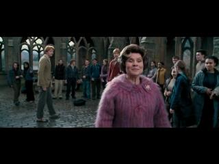 Dolores Umridge | Harry Potter vine.
