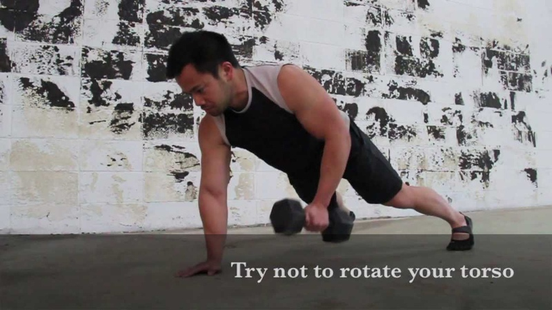 How to do a Plank to One Arm Dumbbell Row