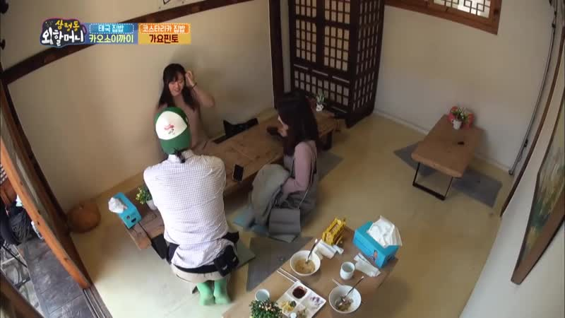 Grandma's Restaurant in Samcheong-dong | 삼청동 외할머니 EP.3 - Part.2 [SUB : ENG / 2019.01.21]