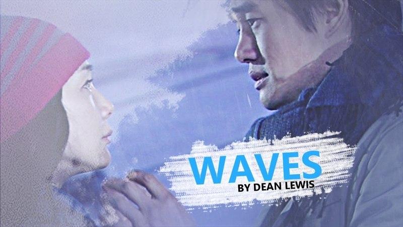 Chul Soo Ma Ri | Waves