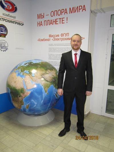 Павел Свистунов