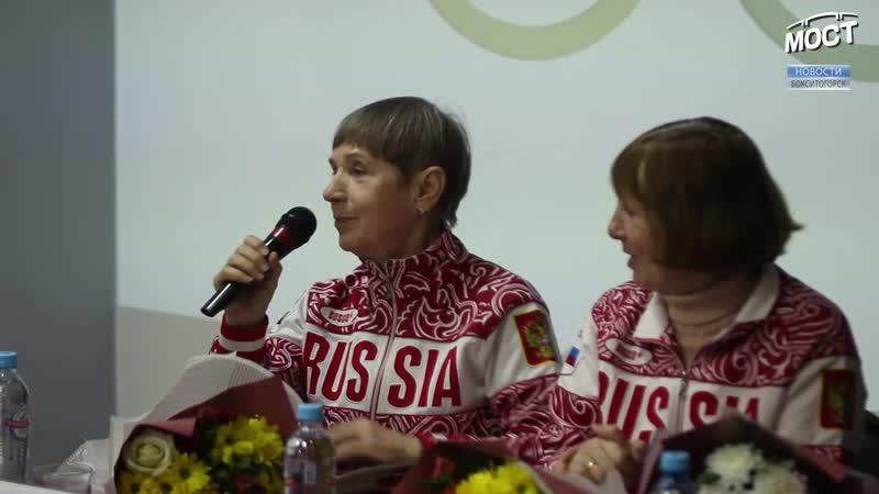 В малом зале Дворца Культуры г.Бокситогорска впервые собрались сразу пять олимпийских чемпионов!