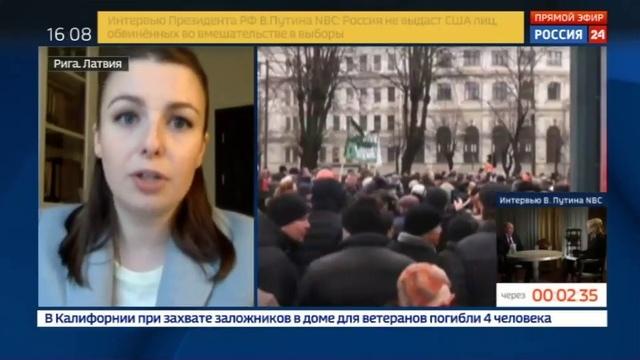 Новости на Россия 24 • Руки прочь от русских школ. В Риге прошел Марш с барабанами