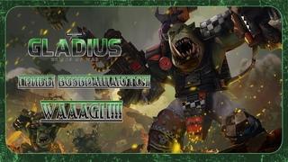 Warhammer 40,000: Gladius - Relics of War ► Грибы возвращаются! Waaagh!!! #12