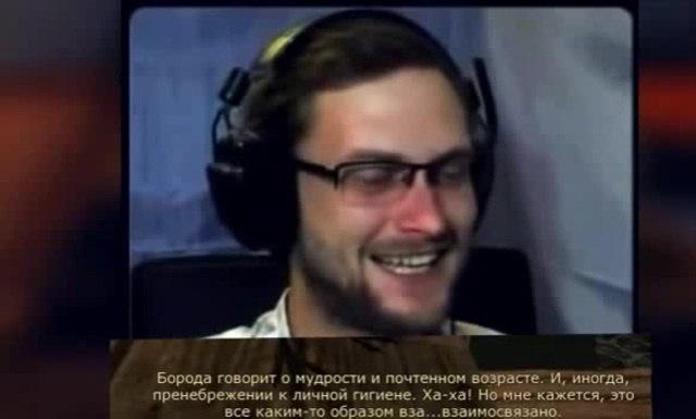 Борода Куплинова ^^