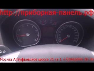 Глючит дисплей приборной панели Ford Mondeo 4 (с большим красным экраном)