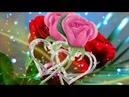 💐🎵💝Очень красивое поздравление с Днем Рождения женщине💝🎵💐