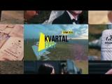 24.08. KvartalFEST 2018 Пдопригори Квартал 95