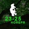 Программа подготовки гештальт-терапевтов Ижевск